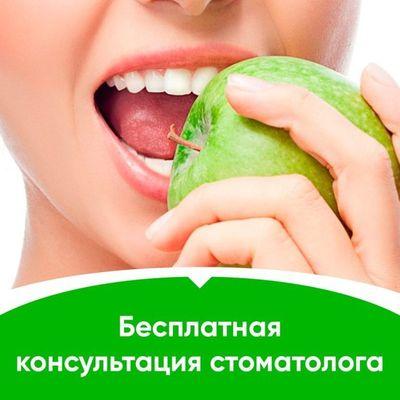 Консультация стоматолога бесплатно в Екатеринбурге