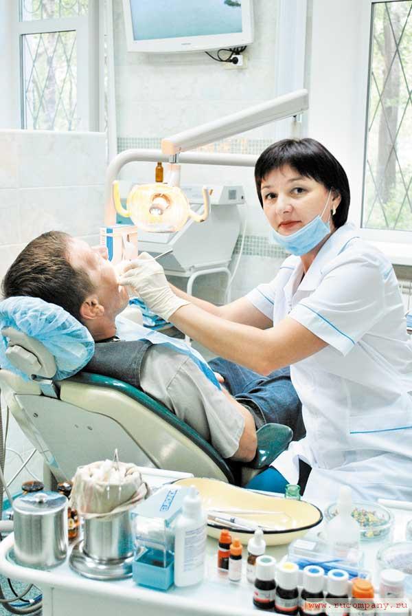 Екатеринбург стоматология